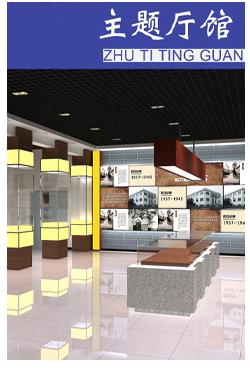 主题厅馆设计案例